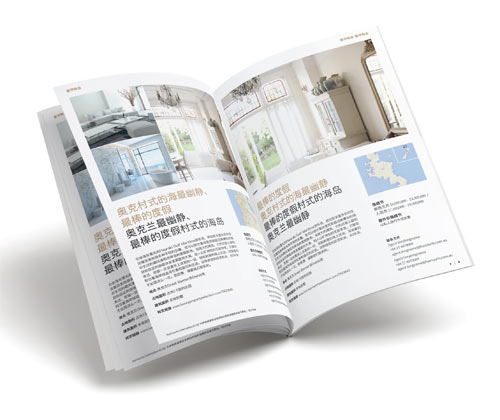 luxury property selection magazine in Chinese